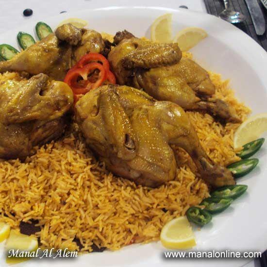 كبسة بالدجاج منال العالم Egyptian Food Middle Eastern Recipes Recipes