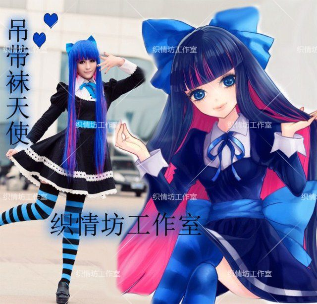Cheap lolita maid, Buy Quality anime cosplay costumes directly from China cosplay  costume Suppliers: Japanese Cosplay Panty Stocking anime cosplay costume ...