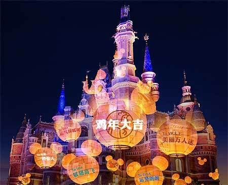 Three Disney Parks put very different spins on their Chinese New Year / Lunar New Year celebrations   The Huffington Post