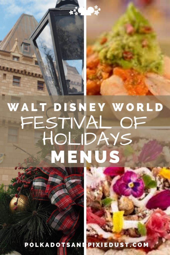 Epcot Festival of Holidays Menus & Printable (With images