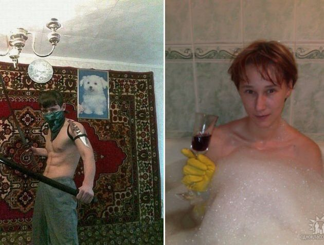 Bad russian dating site photos
