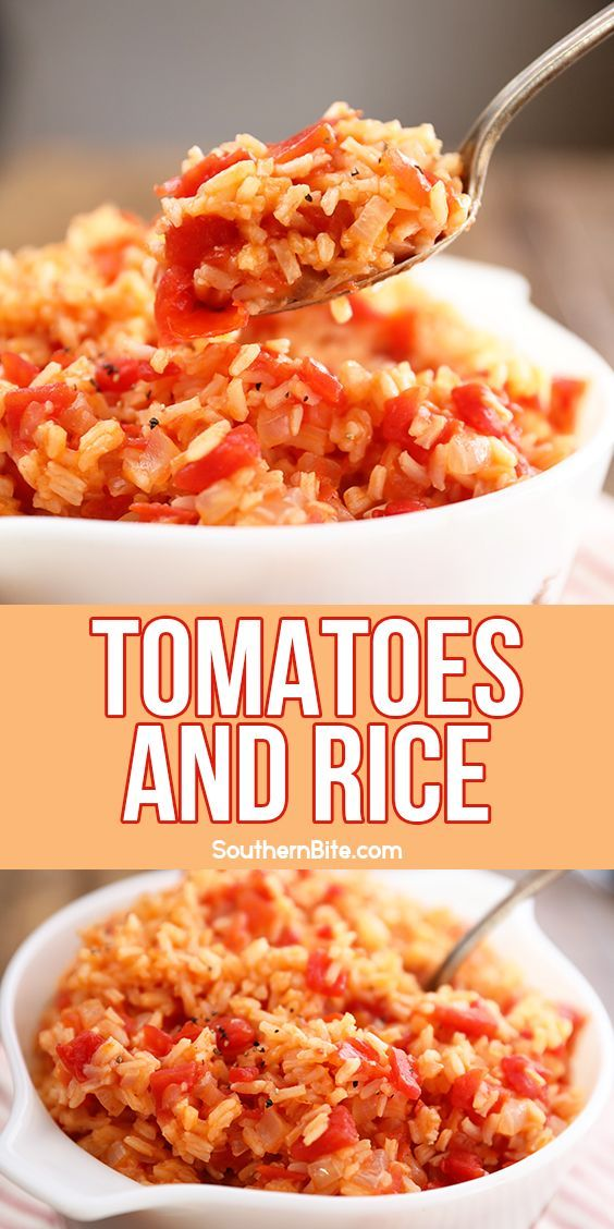 Tomatoes and Rice