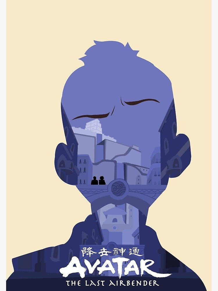 Avatar The Last Airbender Sokka Poster By Ninjaatticus In 2020 Avatar Poster Avatar Airbender Avatar The Last Airbender