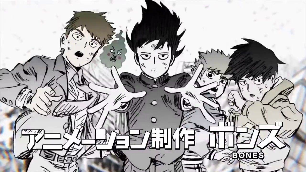Mob Psycho 100 II Mob psycho 100, Mob psycho, Manga covers