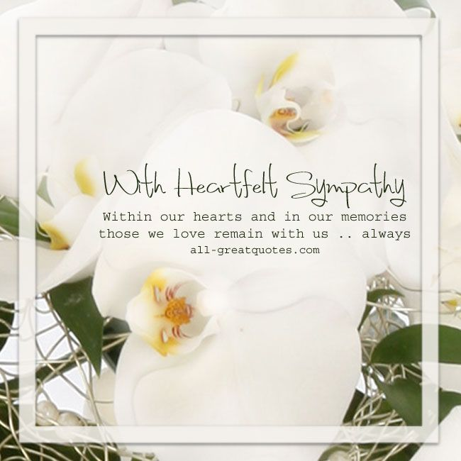 Within Our Hearts And In Our Memories  Free Sympathy Cards  Http