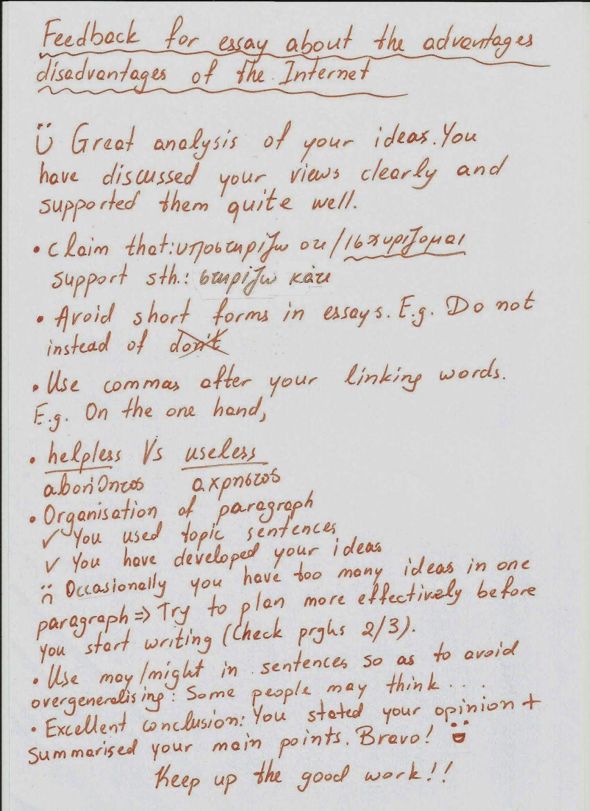 Joanna Malefaki My Elt Rambles Writing Feedback Idea Writing Feedback Writing Lessons Writing [ 1600 x 1163 Pixel ]