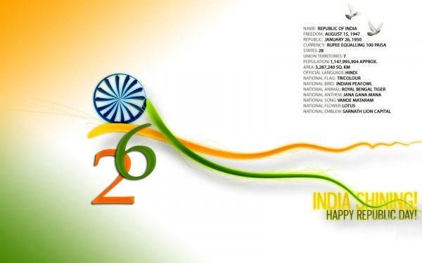 Image Result For 26 January Republic Day Invitation Card Images