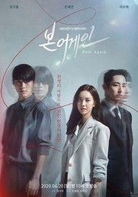 Born Again 1 Bolum Korece Izle 4271445 Korean Drama Dramalar Korece