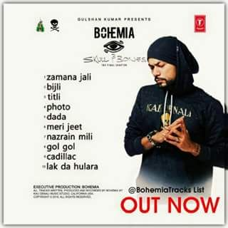 Skull and bones 2016 mp3 songs by bohemia music pinterest skull and bones 2016 mp3 songs by bohemia malvernweather Choice Image