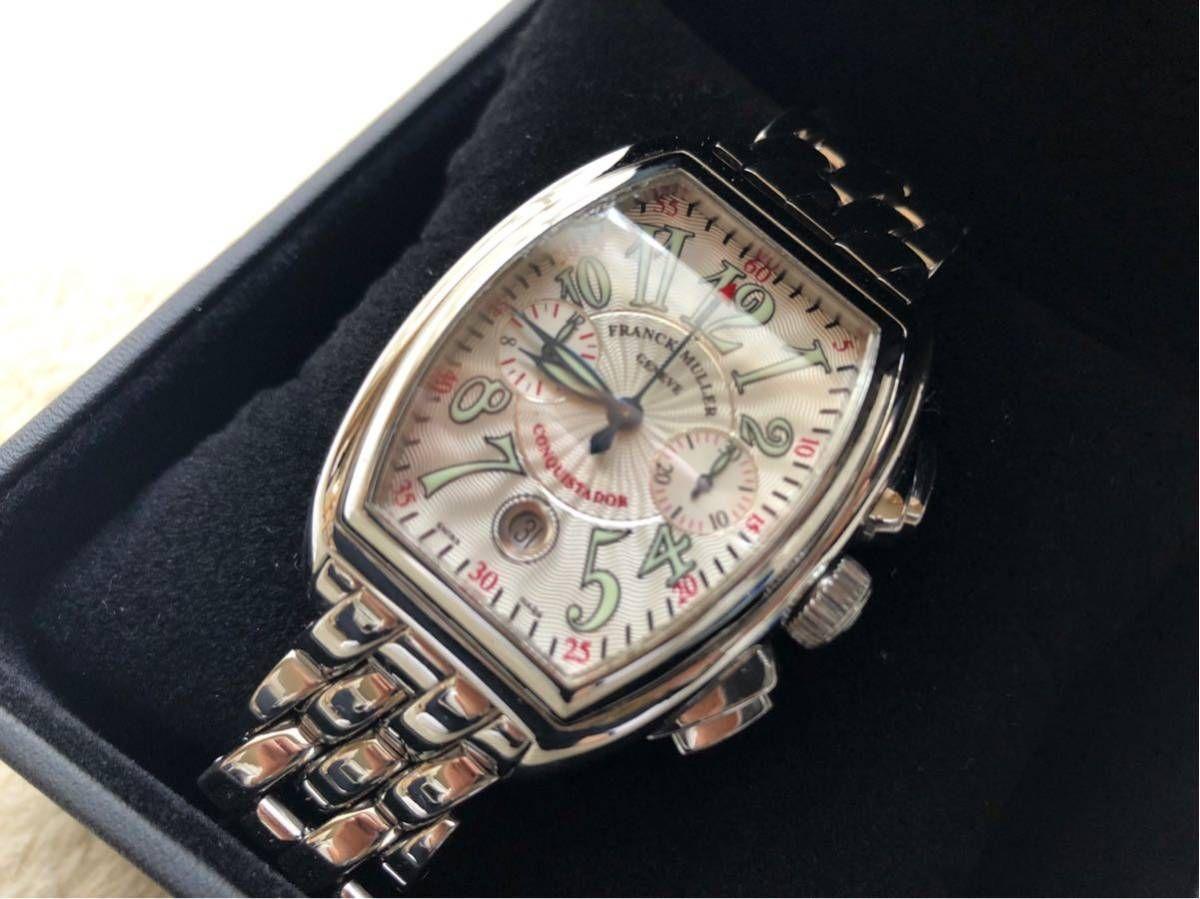 online retailer c4f1e 924fb フランクミュラー コンキスタドール クロノグラフ メンズ時計 ...