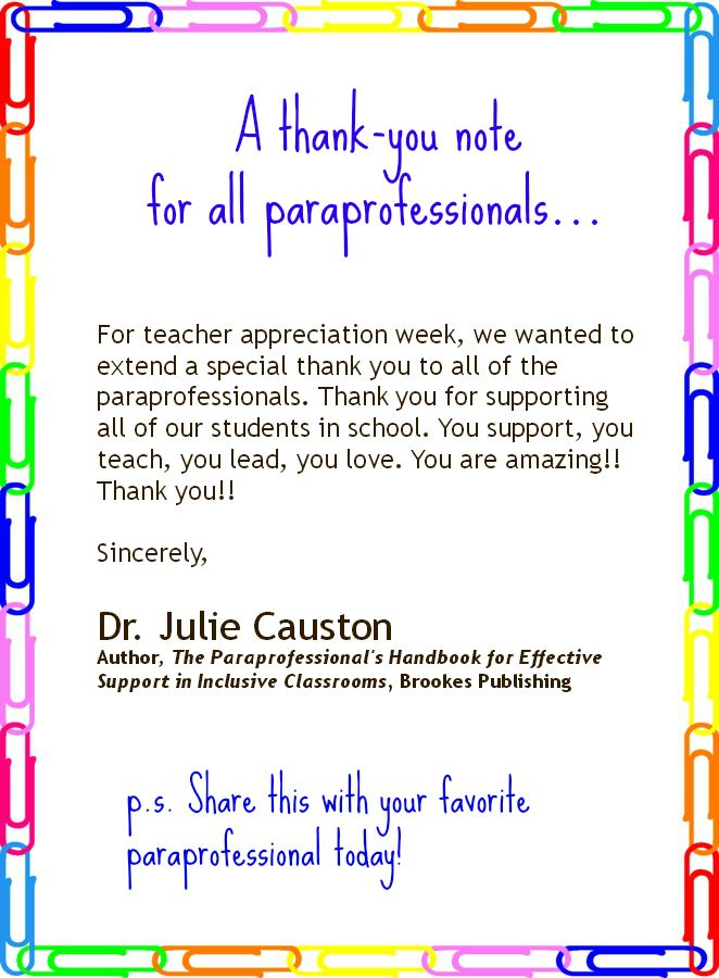 Thank you to paraprofessionals for #TeacherAppreciation ...