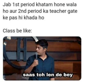 Gap Between Two Lectures