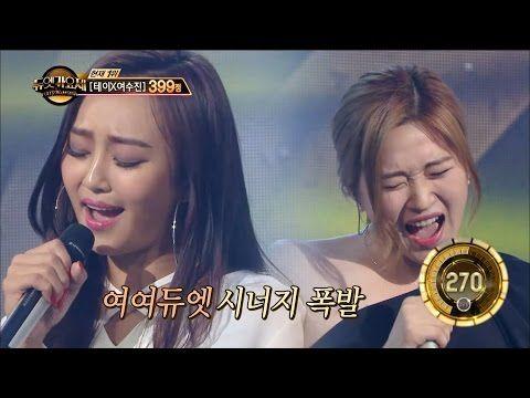 【TVPP】 Hyorin(SISTAR) - SOFA, 효린(씨스타) - 소파 @Duet Song Festival - YouTube