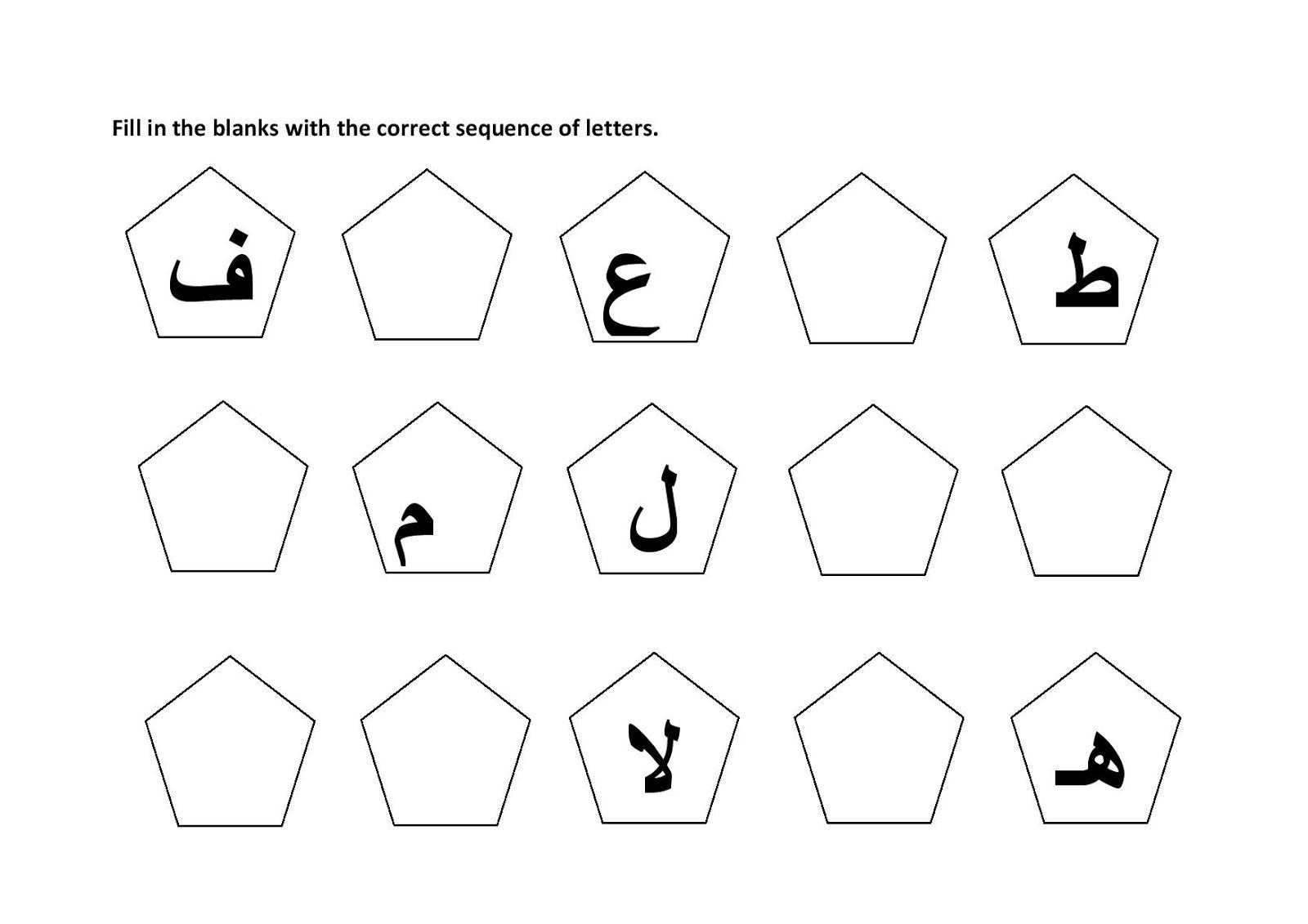 latihan kerja alif ba ta pra sekolah | Travail atelier arabe | Pinterest
