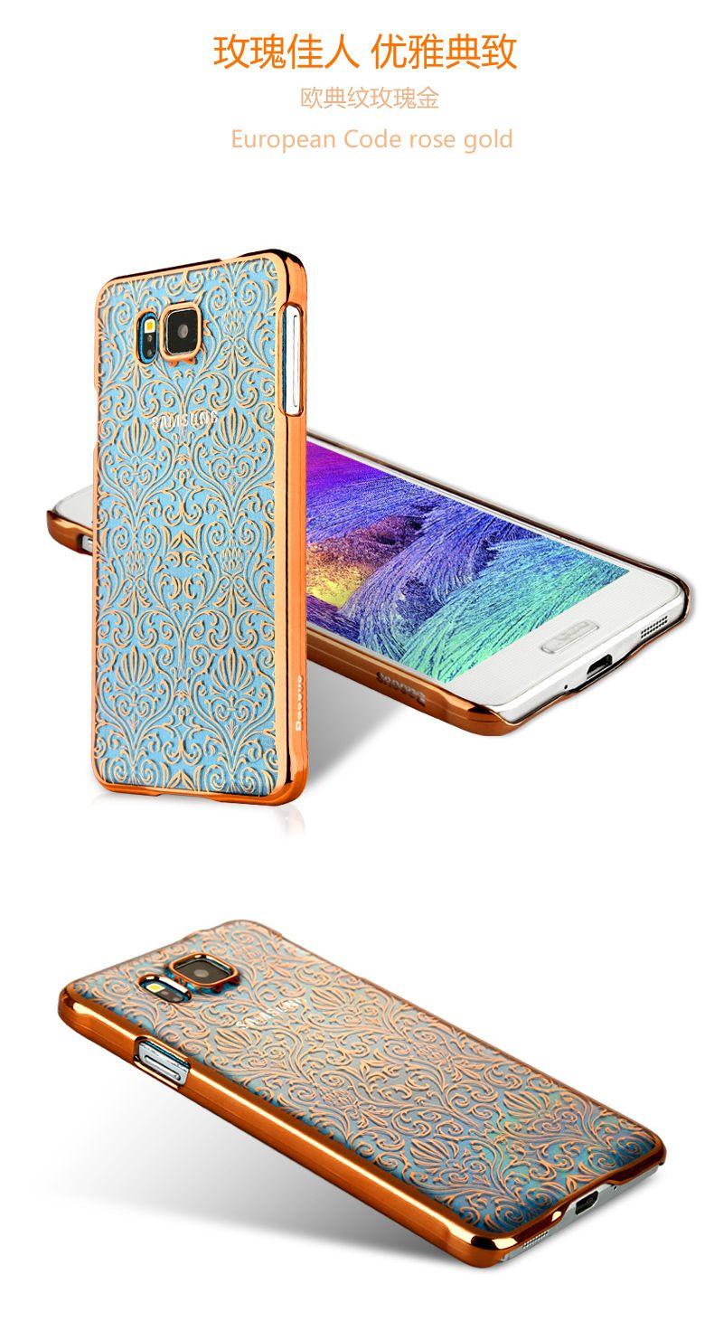 Baseus Royal Case Ultra Thin Transparent PC Protective Case for Samsung Galaxy Alpha G8508s G8509v