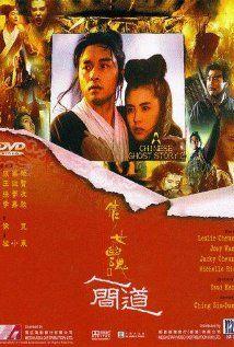 倩女幽魂 II:人间道  (1990)  -  程小东 / 程小東  A Chinese Ghost Story II  (Storie di fantasmi cinesi II)  - Ching Siu-Tung.  (Hong Kong).