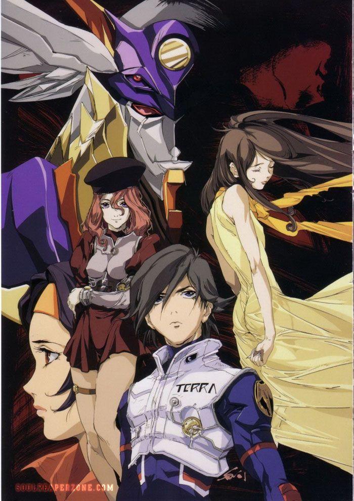 RahXephon Bluray [BD] Dual Audio Good anime series