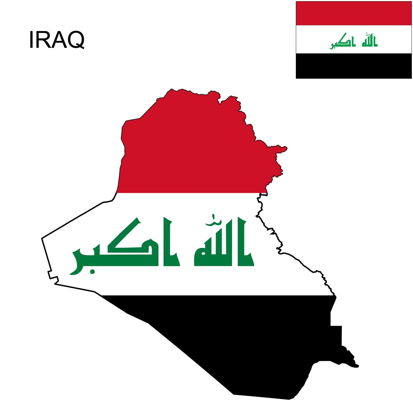 Iraq Iraq Flag Map