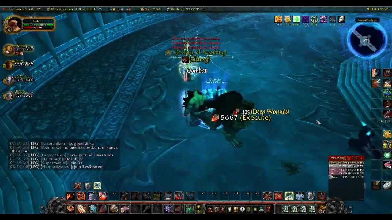 3c884434ae731266107bf5c08793194c - How To Get Into A Private Server On Wow