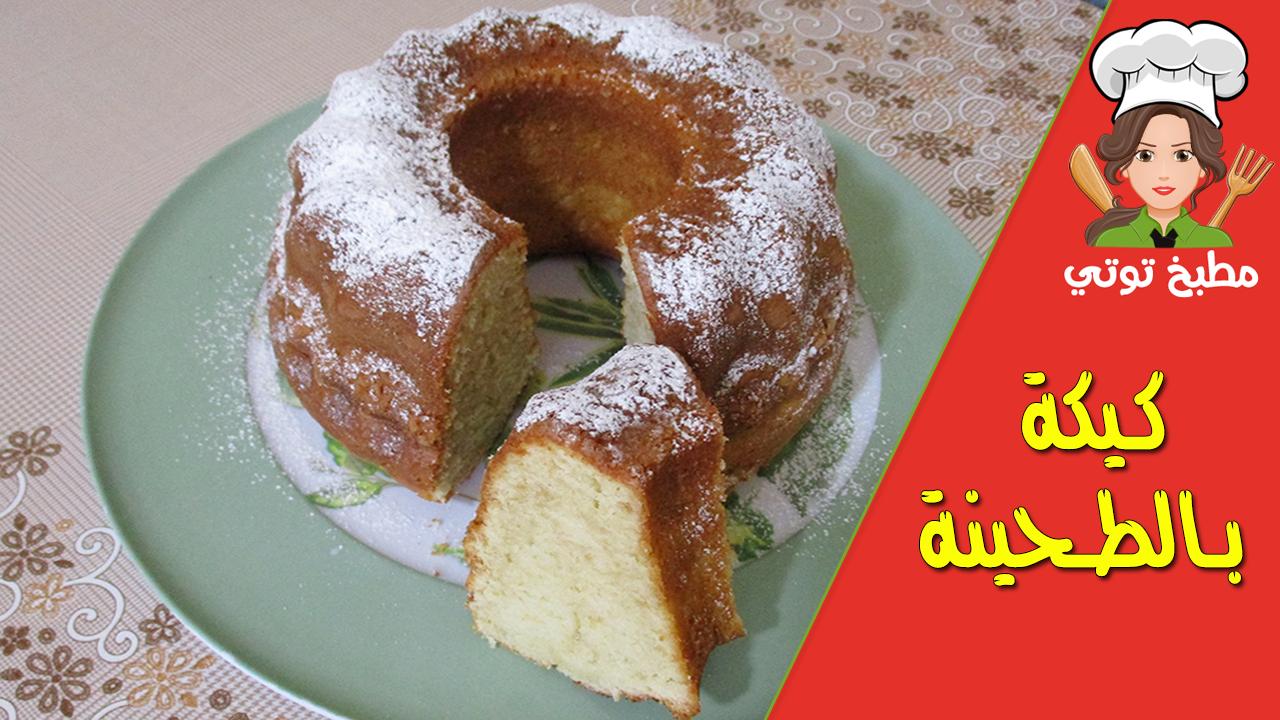 كيكة الطحينة و السمسم طعم مميز و لذيذ Food Desserts Doughnut