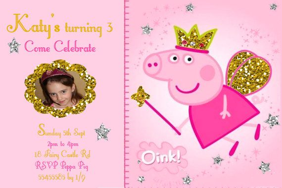 Peppa Pig Invitation Personalized Peppa Pig Printable Princess Peppa Invite Peppa Pig Invi Peppa Pig Invitations Peppa Pig Birthday Party Pig Birthday Party