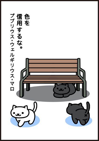 KinNeko2016060303
