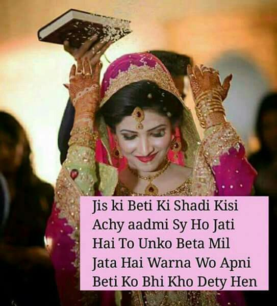 Pin by Serish Khan on shayari | Romantic love quotes, Family quotes