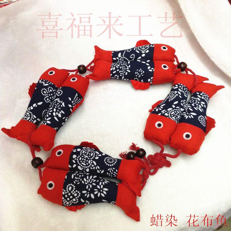 中国结布鱼串挂 喜庆用品 蜡染花布四对布艺鱼串 民间工艺布鱼串-淘宝网