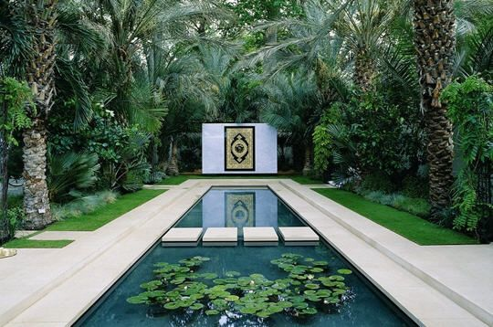Bassin moderne dans un jardin islamique | Bassins & Miroirs d\'eau ...