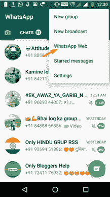 How To Hack WhatsApp in Hindi Tips Trick | Web development