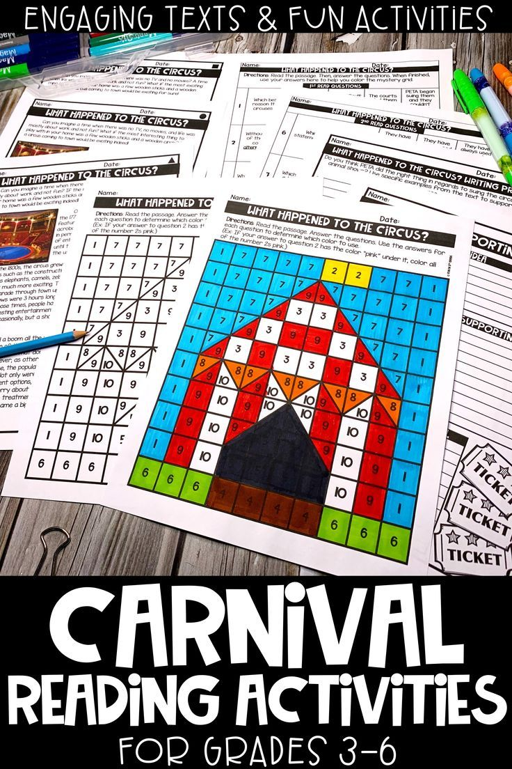 Close Reading Comprehension Passages Carnival Themed