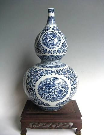 Oriental Vases Cerca Con Google Vasi Orientali Pinterest