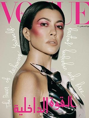 Kourtney Kardashian Rocks Blunt Bob Haircut Neon Eyeshadow On Vogue Arabia Cover Pics Kourtney Kardashian Kourtney Kardashian