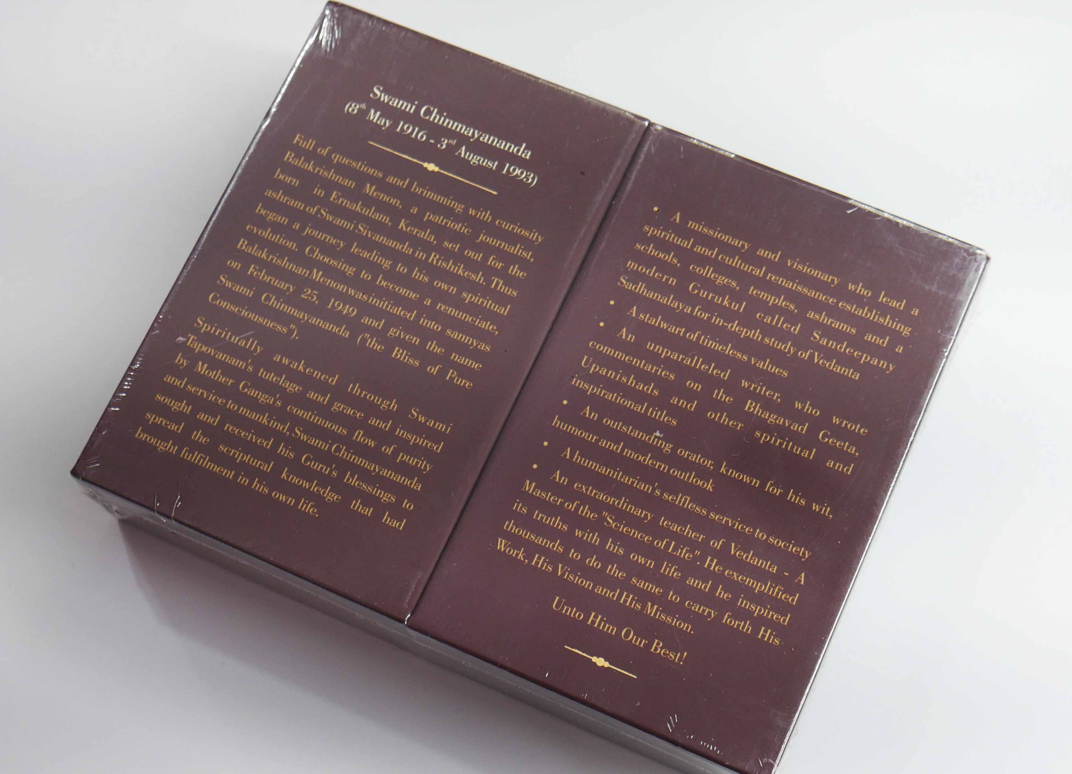 Swami Chinmayananda Birth Centenary Vvip Coin Sets Indian Philosophy University Lectures Social Services
