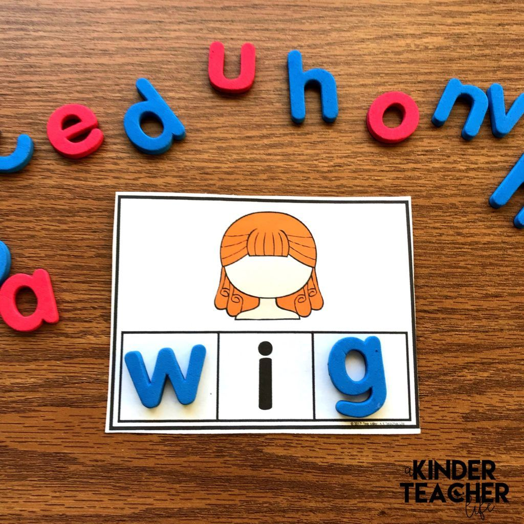 Build And Write Hands On Phonics Activities