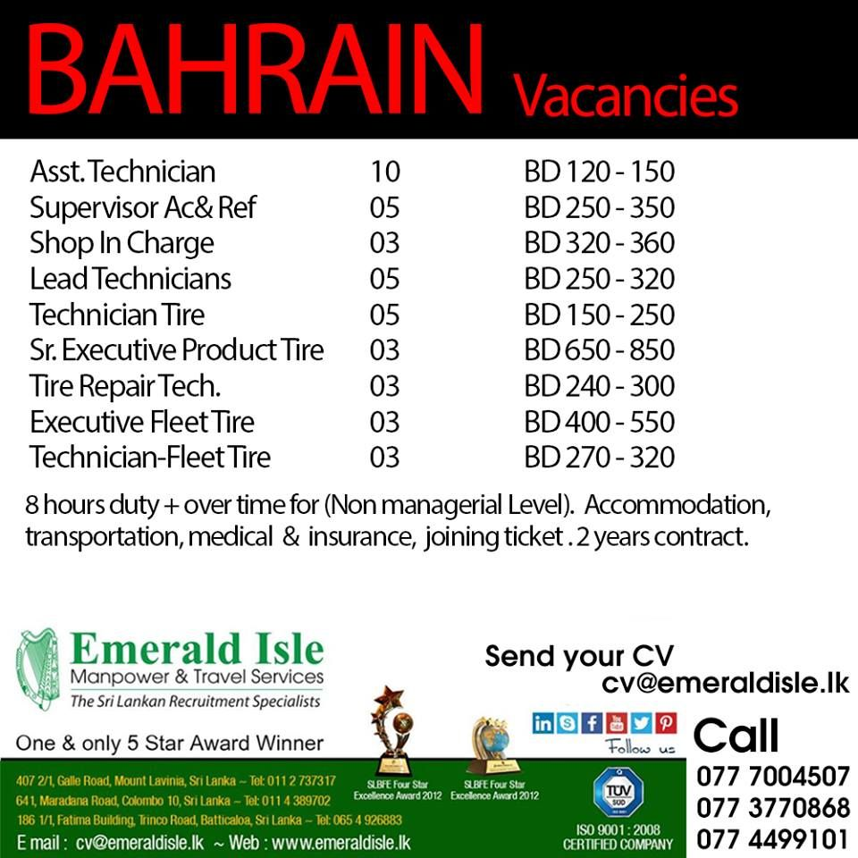 Pin By Emerald Isle Manpower Travel On Foreign Vacancies Bahrain