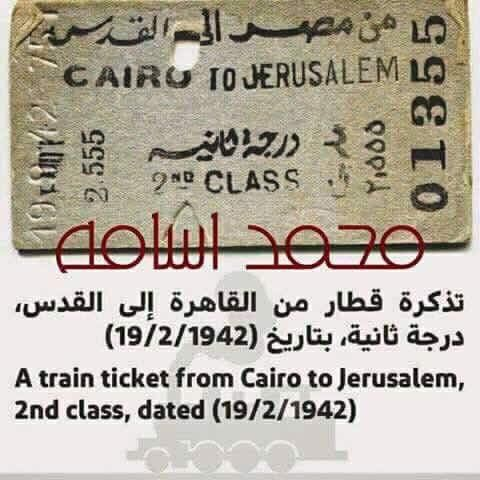 Pin By Emad Fouad On Palestine Gold Price Chart Cairo Egypt Cairo