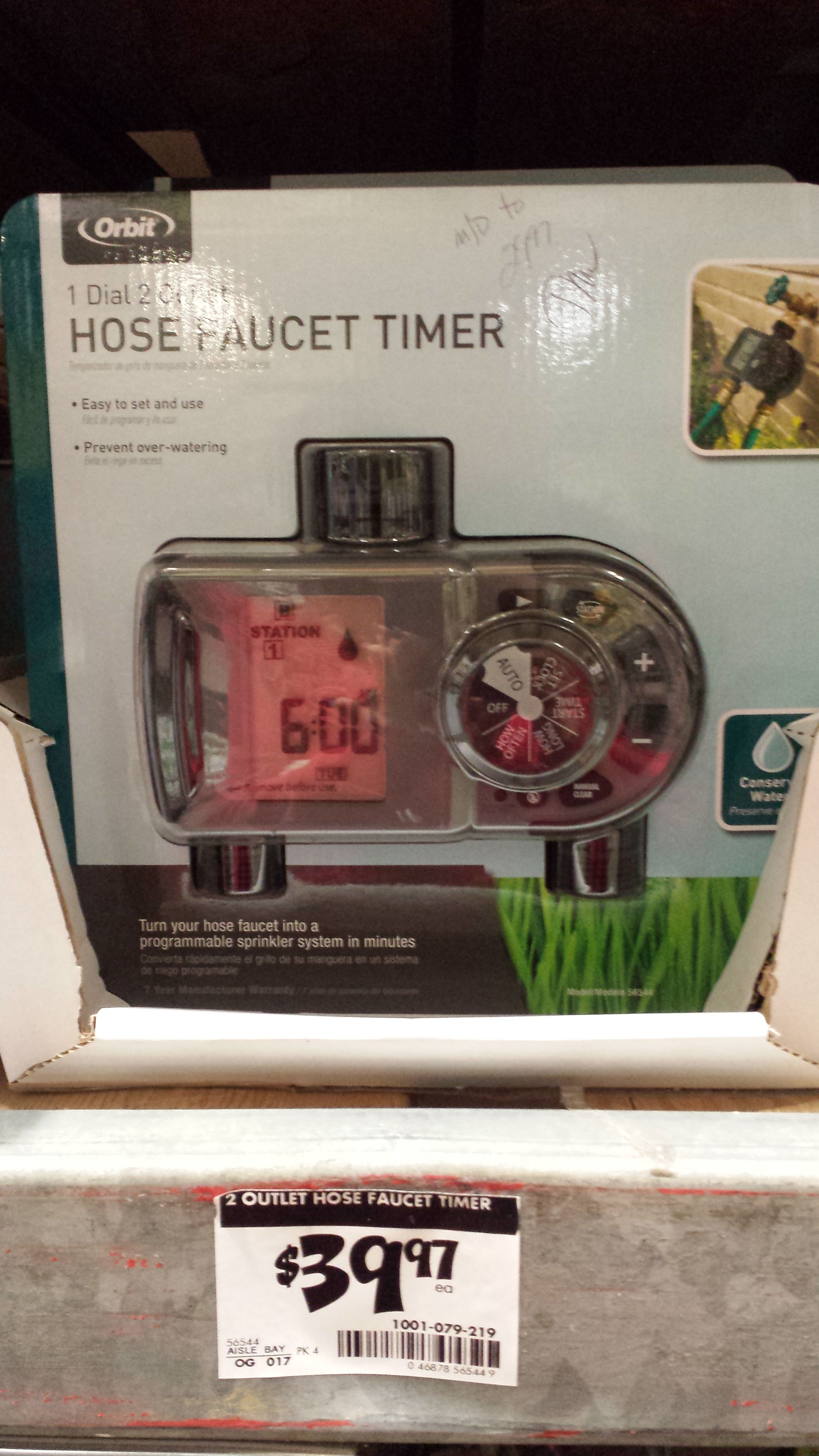 Watering timer at Home Depot