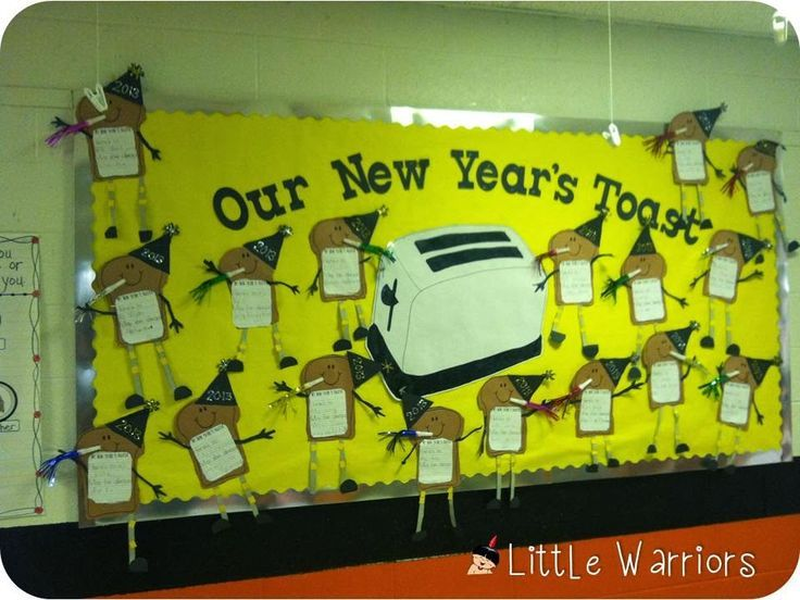 Classroom Ideas For New Years : New years toast writing bulletin board