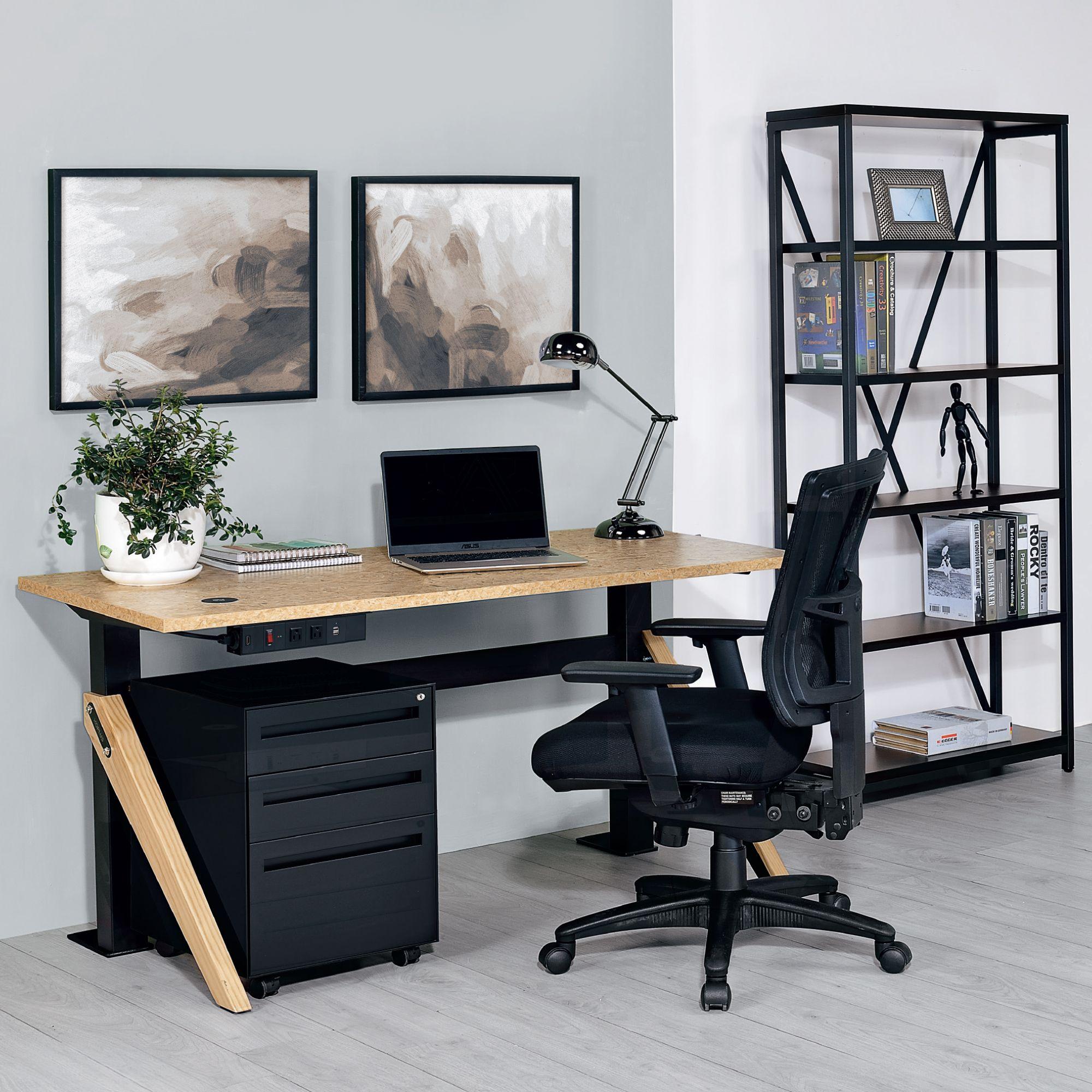 Modern Home Office Modern Home Office Home Home Office