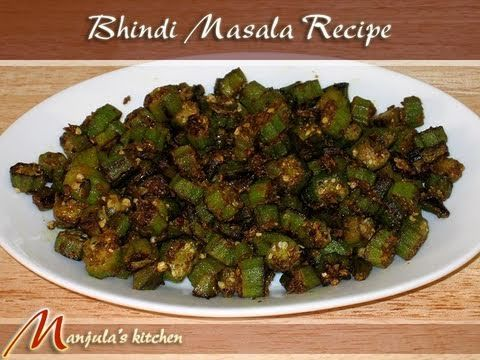 bhindi masala spicy okra manjulas kitchen indian vegetarian recipes just made this for dinner added curry powder to recipe and it was excellent - Manjulas Kitchen 2