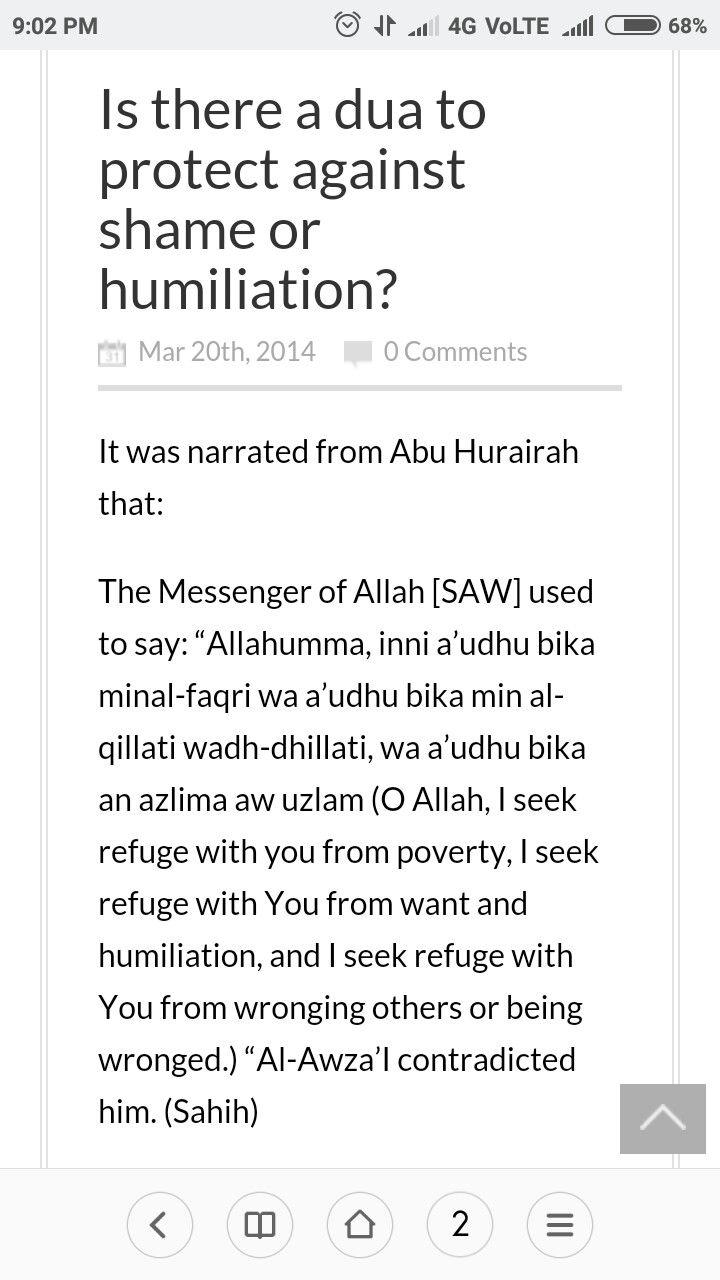 dua hor help during shame and humiliation | dua | Islamic
