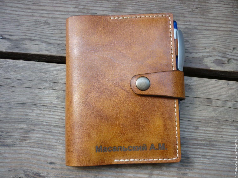 45e9991187c9 Купить (№5) Обложка и ежедневник А6 (комплект) - кожа натуральная, кошелек  из кожи, кошелек