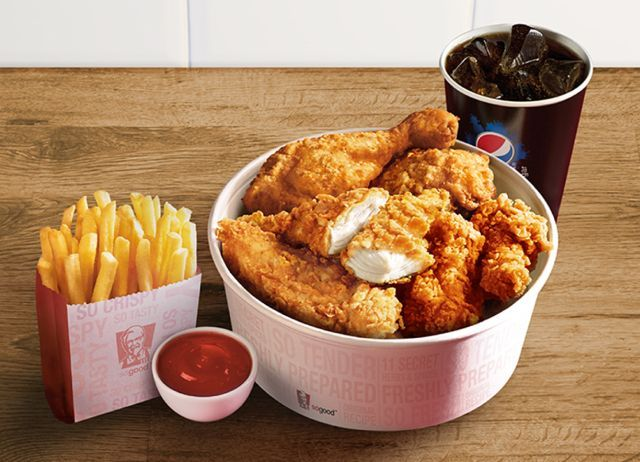Kfc Uk Mighty Bucket For One A Combo Meal That Includes A Mini