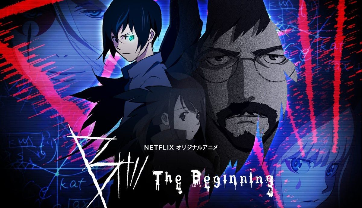 B The Beginning Subtitle Indonesia [Batch] Netflix