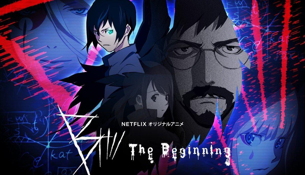 B The Beginning Subtitle Indonesia [Batch] Netflix