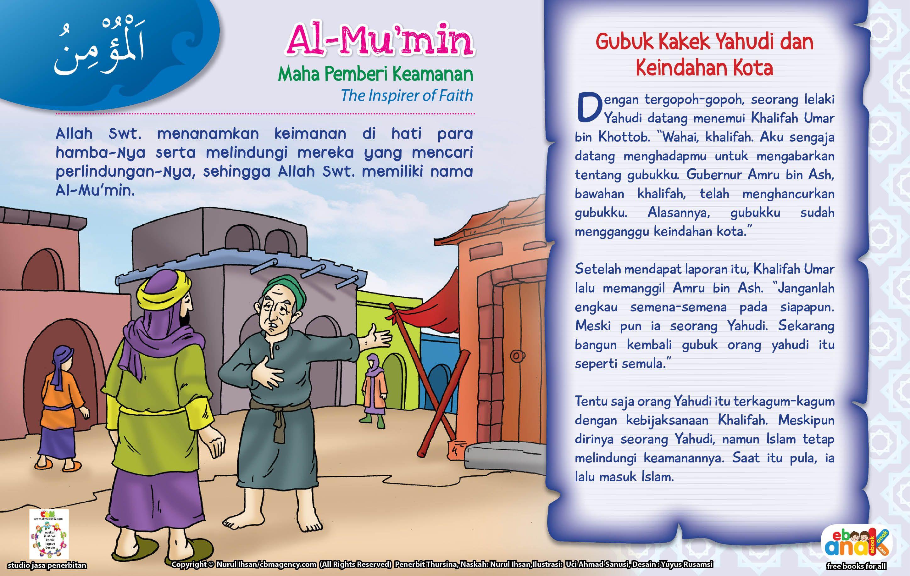 Kisah Asmaul Husna AlMu'min Anak, Islam