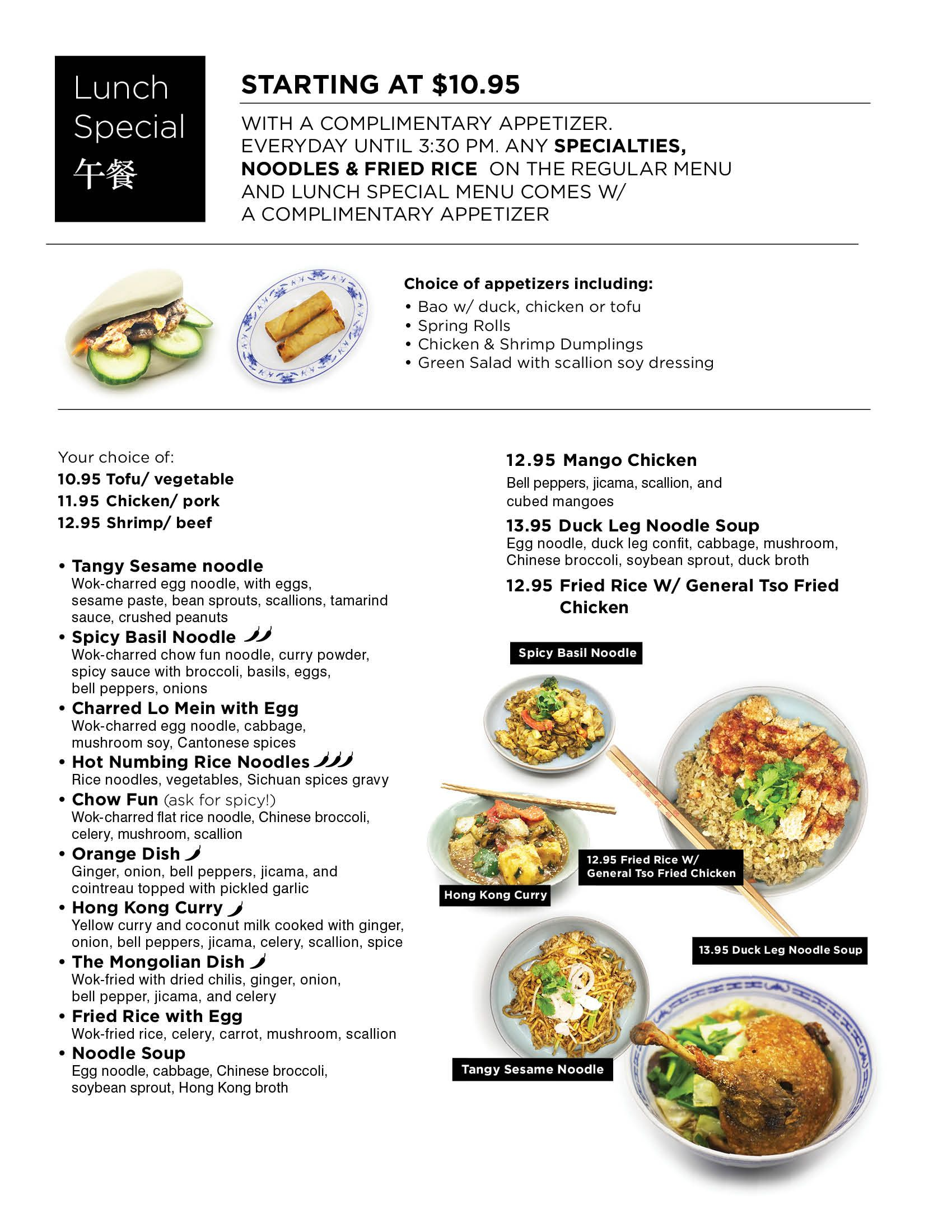 Lunch Specials, Food, Spring Rolls