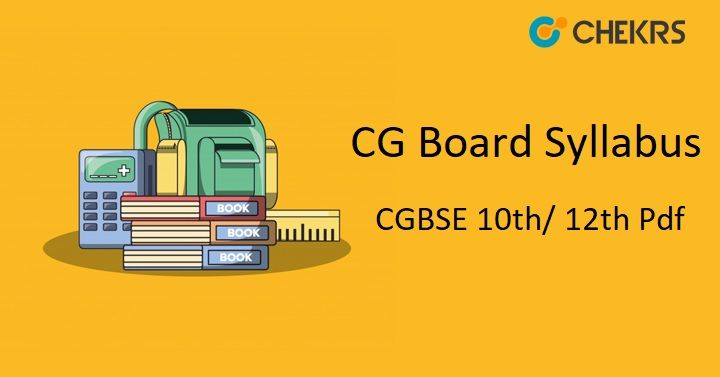 CG Board Syllabus 2019 !! School