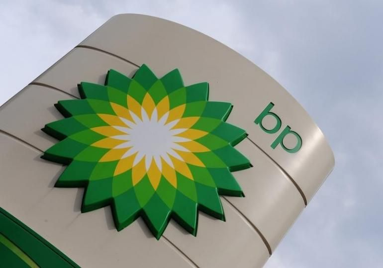 BP To Spend $1B On Restructuring - INTERNATIONAL BUSINESS TIMES #BP, #Oil, #Business